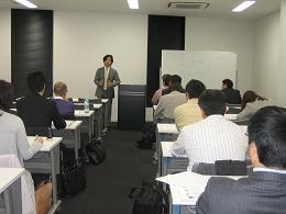 seminar1004 002
