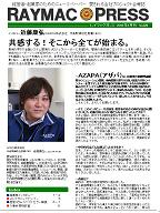 29号近藤AZAPA(表紙)